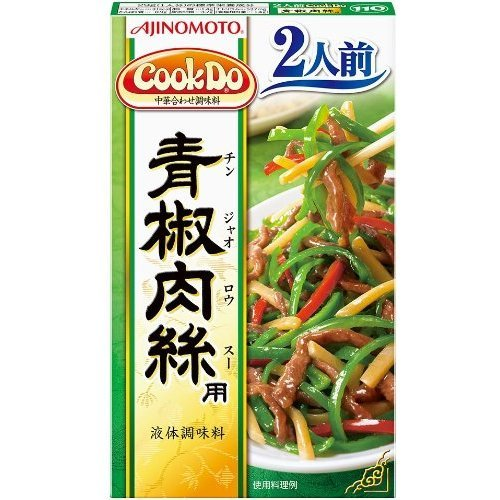 味の素 CookDo 青椒肉絲 58g