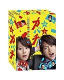 特上カバチ!! DVD-BOX -