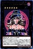 遊戯王/プロモーション/WJMP-JP018 マジマジ☆マジシャンギャル【ウルトラレア】