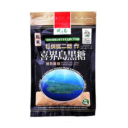 風と光 喜界島黒糖粉末特別栽培 110g
