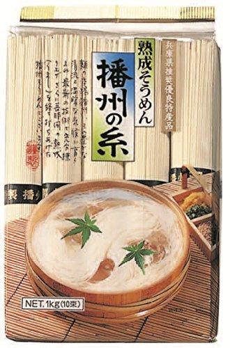 昭和 熟成素麺 播州の糸 1kg
