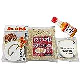 餃子家龍 手作り餃子セット 米粉の餃子皮 30個分