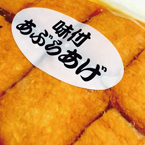 そのまま使える いなり寿司用 味付け油揚げ 40枚入
