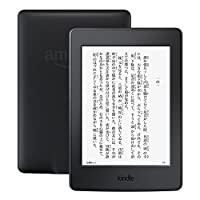 Kindle Paperwhite Wi-Fi、ブラック