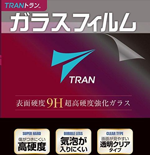 - TRANR トラン -液晶保護ガラスフィルム ガーミン 235J 230J 225J 220J フォアアスリート対応 9H超高硬度 気泡が入りにくい 透明クリアタイプ for Garmin ForeAthlete