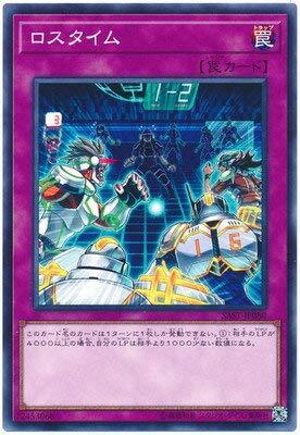 遊戯王/第10期/07弾/SAST-JP080 ロスタイム NR