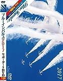 ブルーインパルス2017サポーター's DVD