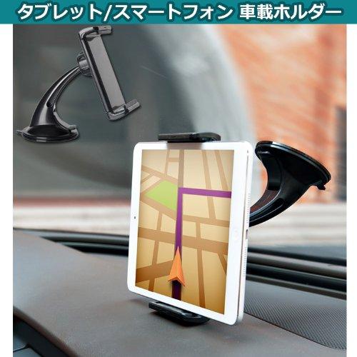 iphone 車載ホルダー スマホ 吸盤アームスタンド iPhone5s iPhone5c iPhone5/ipad air/スマートフォン/携帯電話/ケータイ/けいたい などを 車/自動車/軽自動車 に装着 GPSナビゲーション カーホルダー スマホグッズ/車載スタンド カー用品/内装パーツSTAND-LP4S-W40428