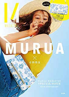 MURUA MAGAZINE SPECIAL ISSUE (バラエティ)