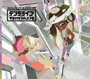 SPLATOON2 LIVE IN MAKUHARI -テンタライブ- (初回生産限定盤) (Blu-ray Disc付) (特典なし)