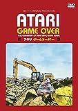 ATARI GAME OVER アタリ ゲームオーバー [DVD]