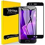 ZenFone 4 ZE554KL フィルム,Ziptrue 全面保護 ZenFone 4 ZE554KL 強化ガラスフィルム 炭素繊維 3D曲面 硬度9H 高透過率 自動吸着 気泡レス (ブラック)