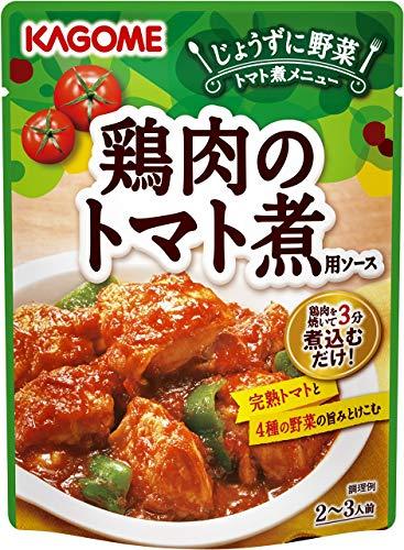 カゴメ 鶏肉のトマト煮用ソース 230g×5袋