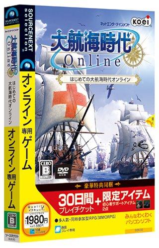 大航海時代 Online はじめての大航海時代オンライン (説明扉付スリムパッケージ)