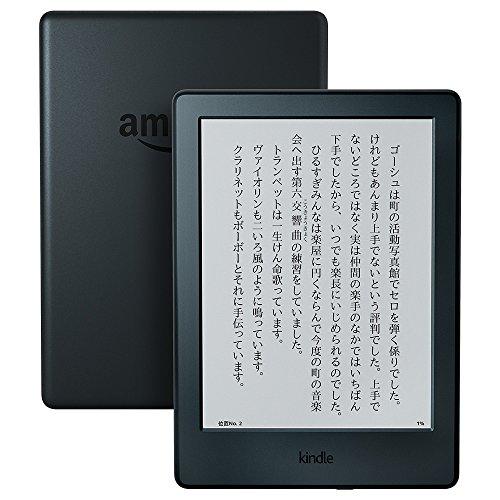 Kindle (Newモデル) Wi-Fi、ブラック、キャンペーン情報つきモデル、電子書籍リーダー 【Kindleでの本の買い方】絶賛されている漫画が1冊5円! 初めてKindleで本を買ってみた!