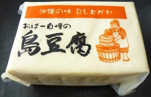 ひろし屋食品 おばー自慢の 島豆腐 500g×5