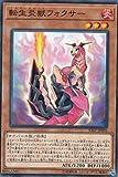 遊戯王 SAST-JP005 転生炎獣フォクサー (日本語版 ノーマル) SAVAGE STRIKE サベージ・ストライク
