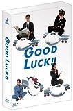 GOOD LUCK!! Blu-ray BOX(6枚組) -