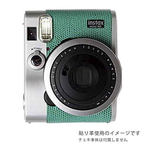 チェキ instax mini90 ネオクラシック専用貼り革 (Green|グリーン)