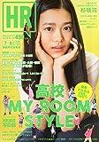 HR(32) 2015年 07 月号 [雑誌]: Tokyo graffti(トウキョウグラフィティ) 増刊
