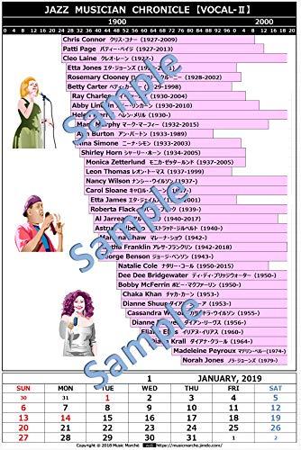 ジャズミュージシャンカレンダーJazz Musician Calendar2019 月めくり13枚 A3