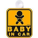 ナポレックス 傷害保険付き BABY IN CAR セーフティーサイン 【吸盤タイプ(内貼り)】 SF-3
