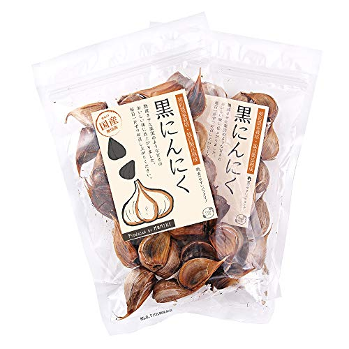 オーガライフ 国産 熟成黒にんにく 無添加 バラ 31片 2袋 (約2ヶ月分)