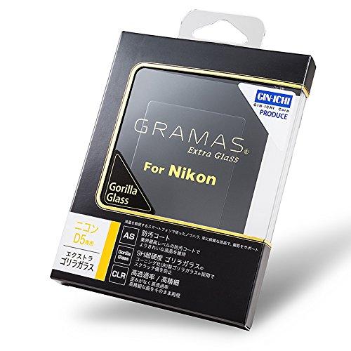 GRAMAS × 銀一 Extra Gorilla Glass DCG-NI07 NIKON D5
