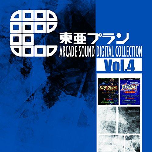 東亜プラン ARCADE SOUND DIGITAL COLLECTION Vol.4