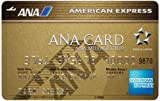 ANAアメリカン・エキスプレス®・ゴールド・カード