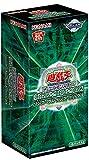 遊戯王OCG デュエルモンスターズ LINK VRAINS PACK 2 BOX