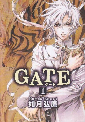 GATE 1 新装版 (ゼロコミックス)