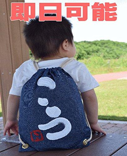 一升米の名前入りリュックは人気の出産祝い