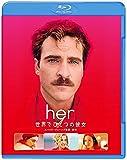 her/世界でひとつの彼女 [WB COLLECTION][AmazonDVDコレクション] [Blu-ray]