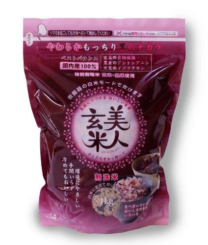 オクモト 美人玄米 1kg