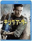 キング・アーサー [WB COLLECTION][AmazonDVDコレクション] [Blu-ray]
