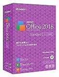 KINGSOFT Office 2016 Standard フォント同梱パッケージCD-ROM版