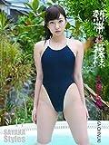 大貫彩香 SAYAKA Styles 熱帯花模様: 440pages or more