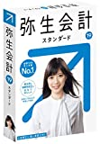 弥生会計 19 スタンダード 【最新】新元号・消費税法改正対応| パッケージ版