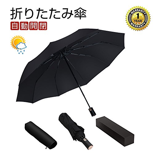 丈夫で軽量な折りたたみ傘は働く男性におすすめのギフト