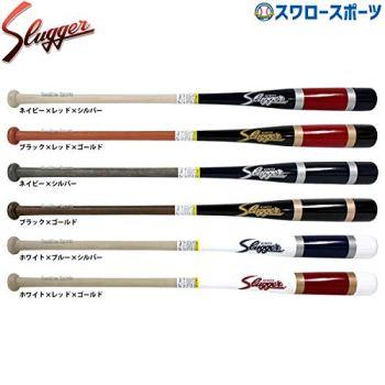 久保田スラッガー 木製 フィンガーノックバット BAT-8 832ブラック×レッド×ゴールド B/91cm