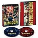 【Amazon.co.jp限定】キングダム ブルーレイ&DVDセット(通常版)(特典 スペシャル・ボーナスディスク付) [Blu-ray]