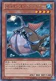 遊戯王カード DP15-JP002 サイレント・アングラー レア 遊戯王ゼアル [DUELIST PACK -神代兄妹編-]