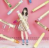 カラフル(初回生産限定盤)(DVD付)
