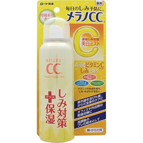 メラノCC 薬用しみ対策 美白ミスト化粧水 100g【医薬部外品】