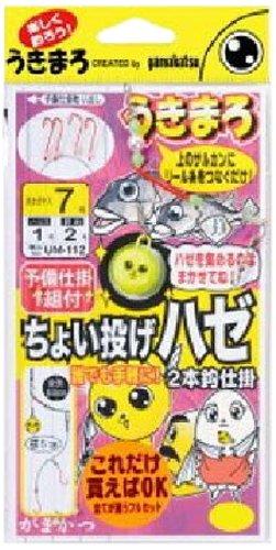 がまかつ(Gamakatsu) 仕掛け うきまろハゼ仕掛 ちょい投げ 2本 8号 1号 UM112