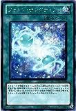 遊戯王/プレミアムパック 14/PP14-JP009 フォトン・サンクチュアリ【シークレットレア】