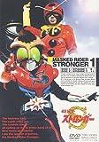仮面ライダーストロンガー Vol.1 [DVD]
