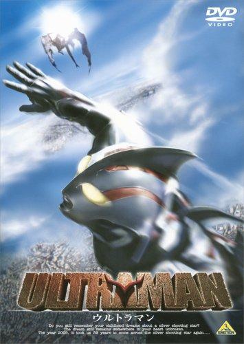ULTRAMAN [DVD]