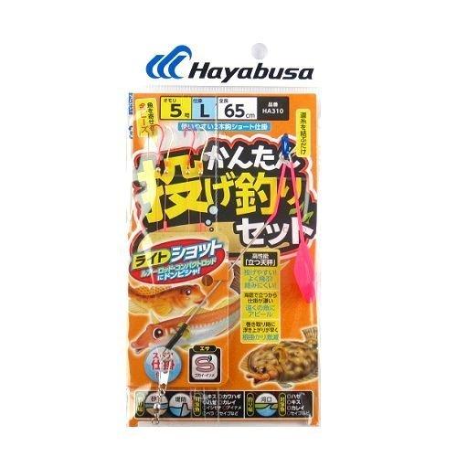 ハヤブサ(Hayabusa) ライトショット かんたん投げ釣りセット 立つ天秤 2本鈎 5-9